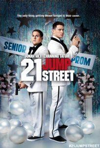 21 Jump Street 1